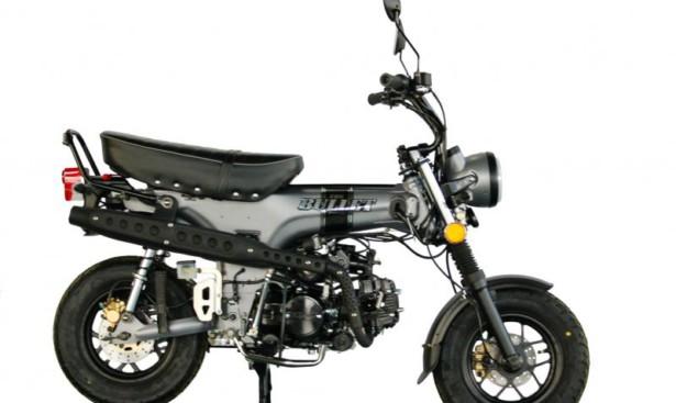SKYTEAM Skymax 125cc Euro4